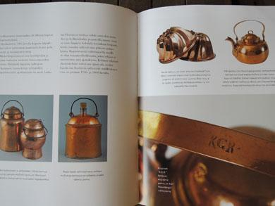 Copper bowl(L)-7