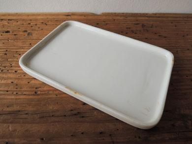 KF-butter case-7