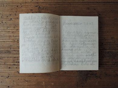 少女のノート-3