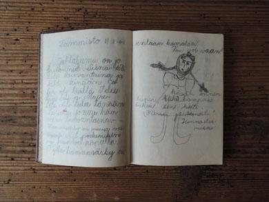 少女のノート-4