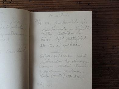 少女のノート-6