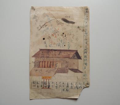 土田一二三スケッチ-4