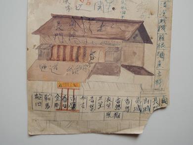 土田一二三スケッチ-5