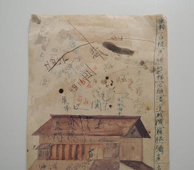 土田一二三スケッチ-6