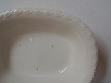arabia_0val_bowl-5