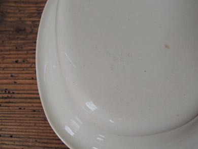 arabia_0val_bowl-8